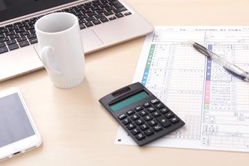 POINT.2 自営業の節税対策に最適