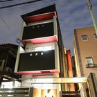 DS阿倍野 大阪市阿倍野区